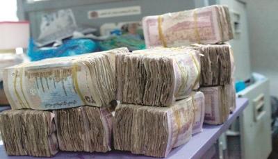 """إشترط تسوية إقتصادية.. """"النقد الدولي"""" يرفض إعادة تفعيل حسابات البنك المركزي"""