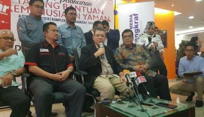 ماليزيا تدّشن حملة جمع تبرعات لدعم اليمن