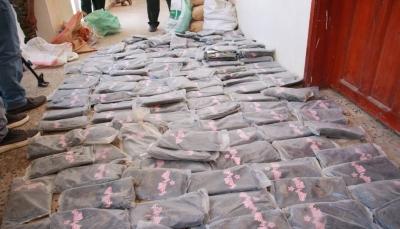 مأرب: الأمن يضبط 32 كجم حشيش كانت متجهة لمليشيا الحوثي بصنعاء