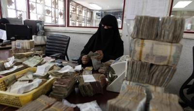 لماذا هبطت أسعار العملات الأجنبية مقابل الريال اليمني خلال الـ 48 الساعة الماضية؟