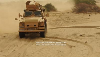 """حجة: الجيش يعلن تحرير عدد من المناطق وأسر عشرات الحوثيين في مديرية """"حرض"""""""