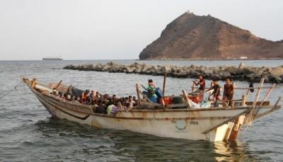 الغارديان: أشخاص يتحدون الحرب في اليمن طمعا بالوصول إلى أوروبا مهما كان الثمن (ترجمة)