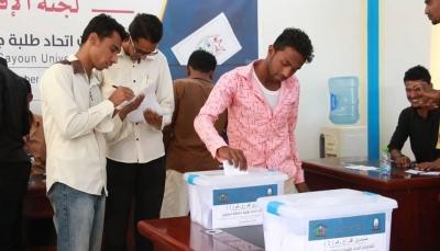 """نتائج أول انتخابات طلابية للإتحاد العام بـ """"جامعة سيئون""""في حضرموت"""