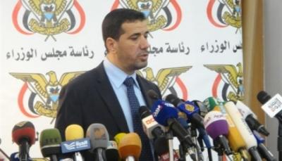 الحكومة تحذر من إقدام الميليشيا على تفجير خزان صافر بميناء رأس عيسى النفطي