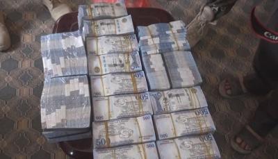 مأرب: إحباط عملية تهريب حوثية لـ «مليونين و610 ألف دولار» و «9مليون ريال سعودي»