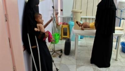 العفو الدولية تتّهم ميلشيات الحوثي باستخدام مستشفى في حرب الحديدة