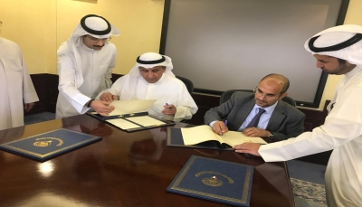 وزير التخطيط يوقع مع الصندوق الكويتي على محضر استئناف تنفيذ مشاريعه في اليمن