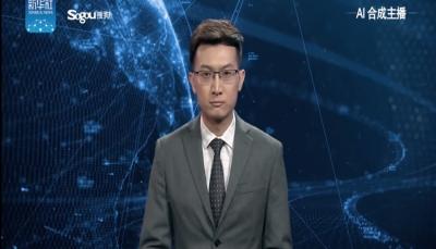 وظيفة المذيعين في خطر.. روبوت أصبح مذيعاً للأخبار في الصين (فيديو)