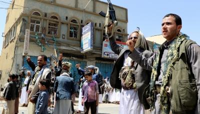 المونيتور: لماذا تعتقد أمريكا أن تصنيف الحوثيين إرهابيين يساعد في السلام باليمن؟ (ترجمة خاصة)