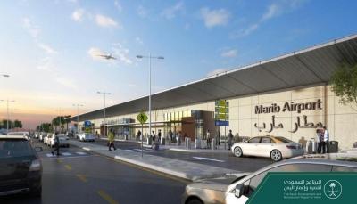 """السفير السعودي يكشف عن تفاصيل مشروع """"مطار مأرب"""" الجديد (صور)"""