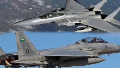 التحالف العربي يطلب من أمريكا وقف تزويد طائراته بالوقود في عملياته باليمن (بيان)