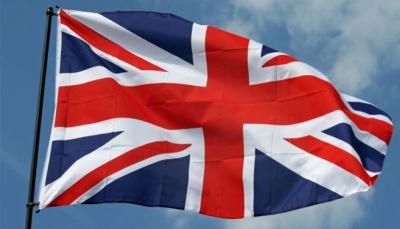 بريطانيا: ندعم الحل السياسي ونعترف بالحكومة الشرعية فقط