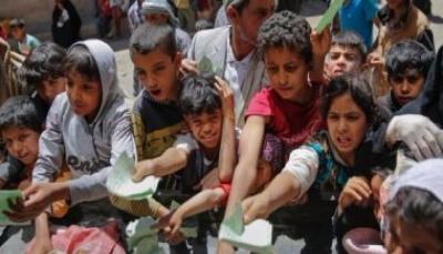 اليمن واليونسكو يبحثان التعاون فى دعم العملية التعليمية