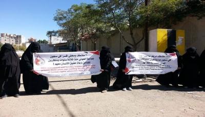 """رابطة حقوقية تطالب بانقاذ المختطفين من سجون مليشيا الحوثي بـ""""صنعاء"""" (بيان)"""