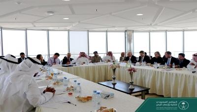 """""""الرباعية الدولية"""" تتفق على دفع مرتبات الموظفين في اليمن وفقا لكشوفات 2014"""