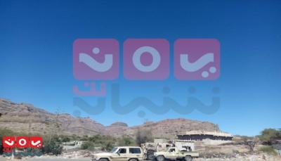 """الضالع: الجيش يسيطر على الجبال الشرقية والغربية والقرى المُطلة على مدينة """"دمت"""""""