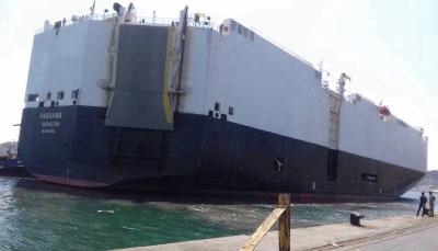 باخرة عملاقة تفرغ 2286 سيارة بميناء المعلا في عدن