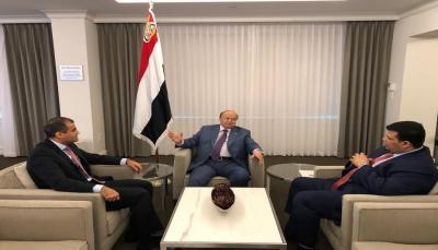 """الرئيس""""هادي"""" يؤكد على أهمية دور البعثات الدبلوماسية ويعين نائبا لوزير الخارجية"""
