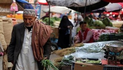 هل تنخفض أسعار السلع الغذائية للمواطنيين أم تزداد أرباح التجار فقط؟! (تقرير خاص)