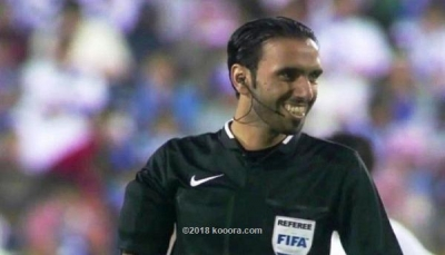 صافرة سعودية في تحكيم مباراة اليمن والإمارات