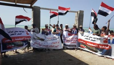 مسؤول حكومي: سفن صيد إيرانية تقدم الدعم اللوجستي وتهرب الأسلحة إلى الحوثيين