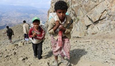 """""""يونيسيف"""": أطفال اليمن يعيشون في الجحيم منذ بداية الحرب"""