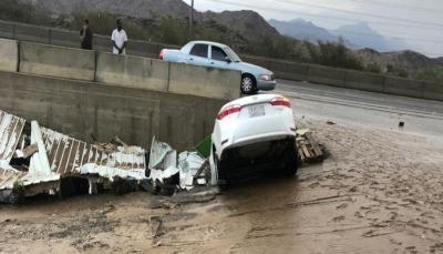 بعد أسبوعين على اجتياحها مدن سعودية.. السيول تعود مجدداً لتضرب مكة المكرمة (فيديو)