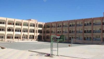 """صنعاء: المدارس تغلق أبوابها استجابة لدعوات الإضراب احتجاجاً على عدم صرف منحة """"اليونيسف"""""""