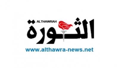 """صحفيون بمؤسسة """"الثورة"""" الحكومية يعيدون إطلاق موقعها الإلكتروني"""