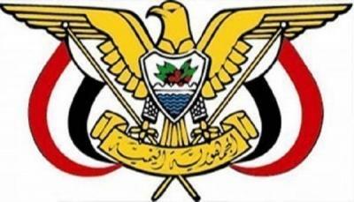 الأكوع والرصاص والهاتف يؤدون اليمنين الدستورية بمناسبة تعيينهم أعضاء بمجلس الشورى