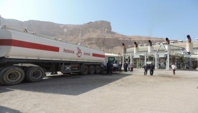 استلام الدفعة الأولى من وقود الديزل المخصص لمحطات توليد الطاقة بسيئون