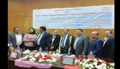 """الماجستير بامتياز للباحث """"محمد منصور"""" في الإعلام من جامعة حلوان المصرية"""