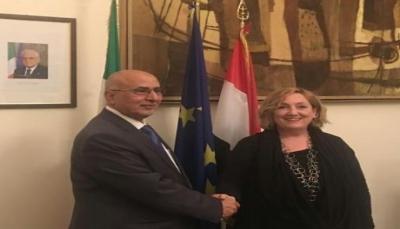 اليمن يبحث مع الجانب الإيطالي دعم جهود الإغاثة الإنسانية