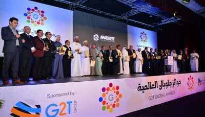 """قناة """"العربي"""" تفوز بجائزة غلوبال كأفضل قناة عربية لعام 2018"""