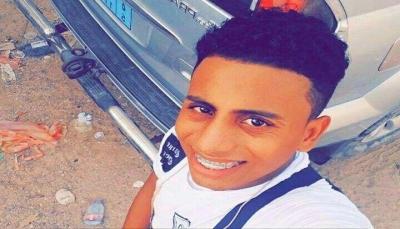 حضرموت: مقتل شاب برصاص مسلحين في مديرية تريم