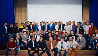 رابطة طلبة اليمن في روسيا تحيي أعياد الثورات اليمنية
