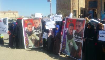 """تعز: وقفة احتجاجية تطالب بالقبض على قتلة """"اليعقوبي"""" وعلى رأسهم """"عادل العزي"""""""