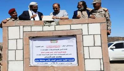 """نائب رئيس الجمهورية يضع حجر الأساس للمدينة الطبية العسكرية بـ""""مأرب"""""""