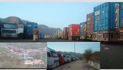 ميلشيات الحوثي تُسرح 200 عامل من جمارك محافظة إب
