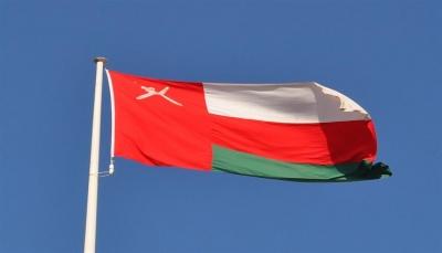 سلطنة عمان تعلن إعفاء الطلاب اليمنيين من الرسوم المقررة في المدارس الحكومية