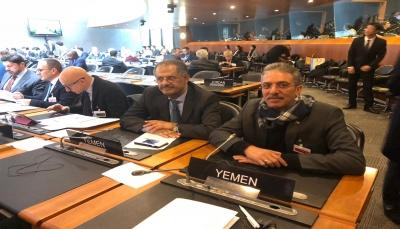 اليمن يشارك في مؤتمر اتحاد البرلمان الدولي بمقر منظمة التجارة العالمية