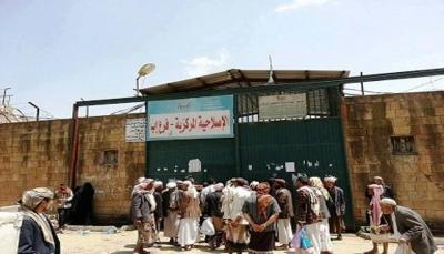 إب.. احتجاجات داخل السجن المركزي للمطالبة برحيل مدير السجن وتحسين الخدمات