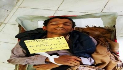 تعز: مقتل مدني برصاص قناص مليشيات الحوثي