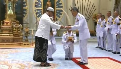 """""""باحميد"""" يقدم أوراق اعتماده لملك تايلاند سفيراً غير مقيم ومفوضاً لليمن"""