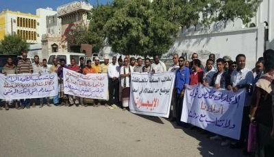 حضرموت: وقفة احتجاجية بمدينة المكلا ضد غلاء أسعار الإيجارات السكنية