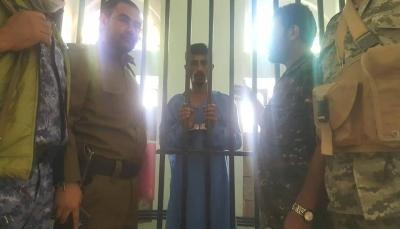 """إب: الحكم بإعدام قاتل الطفلة """"آلاء الحميري"""" بعد يومين من القبض عليه"""