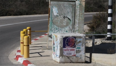 مستوطنون يهود يحرضون على قتل الرئيس الفلسطيني محمود عباس