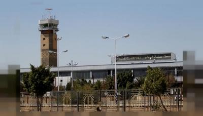 وكالة: الأطراف اليمنية في السويد  تتفق على إعادة فتح مطار صنعاء الدولي