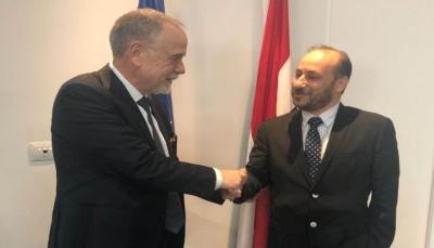 وزير التخطيط يناقش مع بعثة أوروبية الخطة الإستراتيجية للتعاون الإنمائي