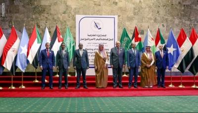 السعودية: الاتفاق على تأسيس كيان لدول البحر الأحمر وخليج عدن